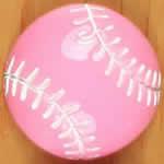 ソフトボール アクリル樹脂 アクセサリーパーツ
