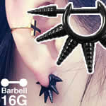 ブラックドリルスパイクシールド ボディピアス 16G