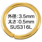 ゴールド サージカルステンレス316L 丸カン 3.5x0.5mm